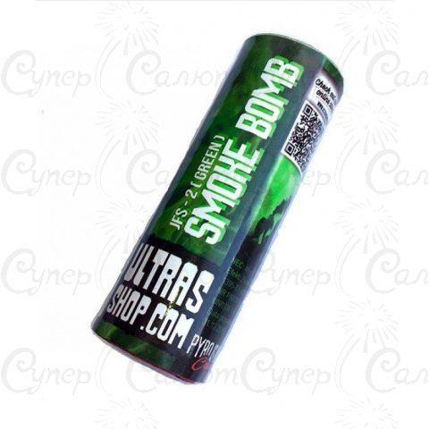 Цветная дымовая шашка с Зелёным дымом (время: 75 секунд)