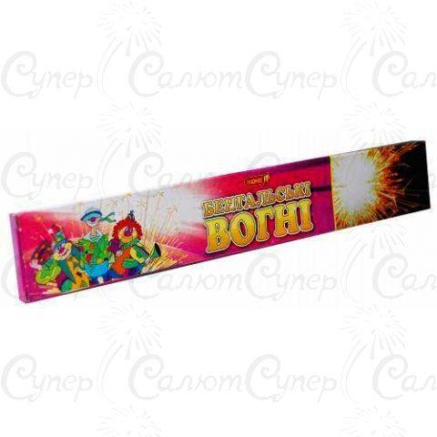 Бенгальские огни (длина: 25 см, в пачке: 10 шт, время горения: 60 сек)