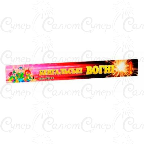 Бенгальские огни (длина: 40 см, в пачке: 4 шт., время горения: 90 сек)