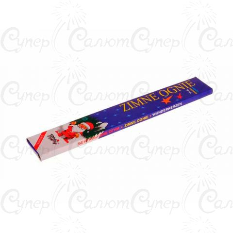 Бенгальские огни (длина: 25 см, в упаковке: 10 шт, время горения: 45 сек)