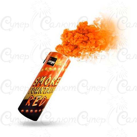 Цветная ручная дымовая шашка Оранжевый Дым (время: 60 секунд, цвет дыма: оранжевый)