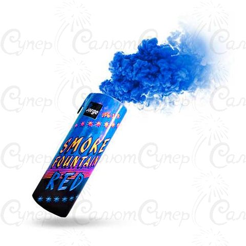 Цветная ручная дымовая шашка Синий Дым (время: 60 секунд, цвет дыма: синий)