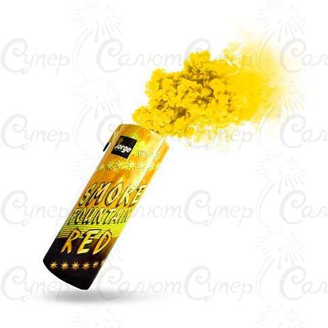 Цветная ручная дымовая шашка Желтый Дым, время: 60 секунд, цвет дыма: желтый