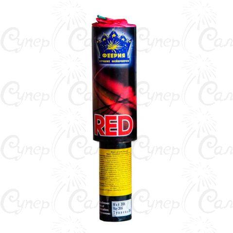 Цветной дым красный с ручкой (дымный факел)