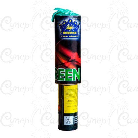 Цветной дым зеленый с ручкой (дымный факел)