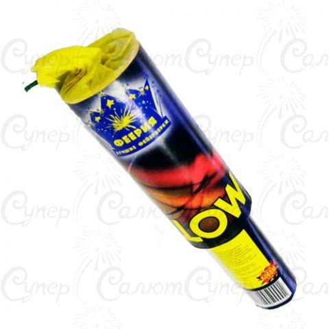 Цветной дым желтый с ручкой (дымный факел)